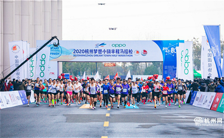 A digital boost for Hangzhou half marathon