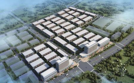 Tonglu Alfa Intelligent Manufacturing Industrial Park
