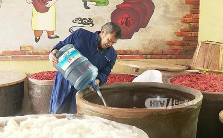 Hongqu rice wine