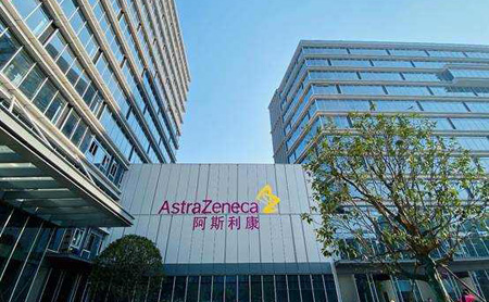 AstraZeneca launches regional headquarters in Hangzhou