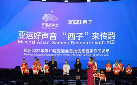 The sound of Hangzhou 2022 resonates