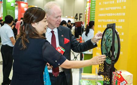Hangzhou launches 'intellectual property brain'