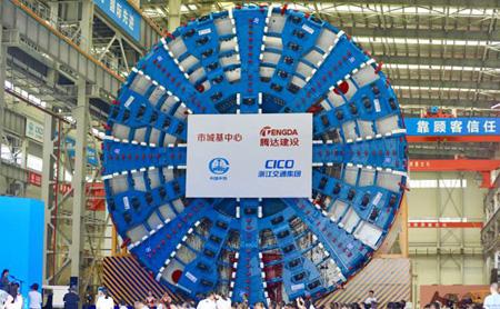 Zhejiang-made largest shield tunneling machine starts operation