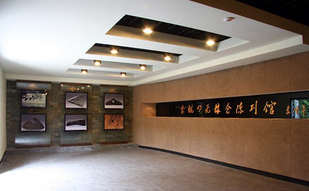 Hangzhou granary has connection with 'father of hybrid rice'