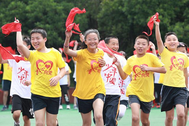 Hangzhou celebrates CPC's founding