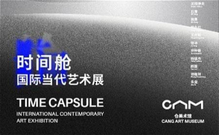 Time Capsule International Contemporary Art Exhibition