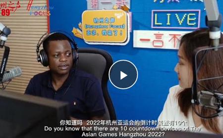 Hangzhou Focus episode 48