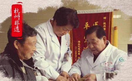 Zhan Family's bone injury treatment