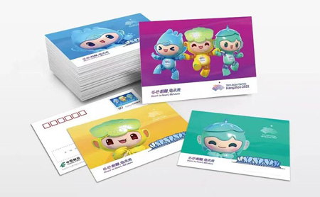 Hangzhou 2022 to release themed stamps, postcards