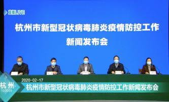 Hangzhou moves employment services onto internet