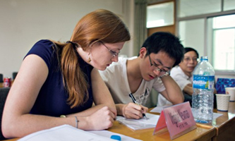 Evaluation Criteria for Foreigners Employed in China (Trial)