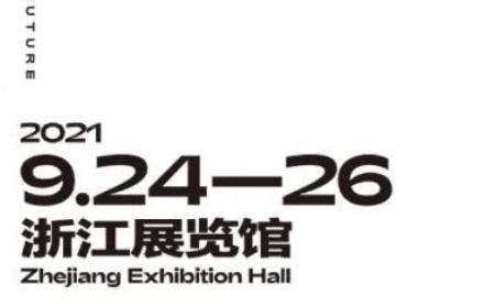 Hangzhou Art Fair to open on Sept 24