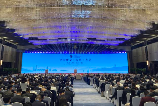 Xi sends congratulatory letter to China Quality Conference