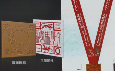 Registration opens for 2021 Hangzhou Marathon